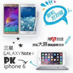 ����Note4 �Ա�iPhone 6 Plus